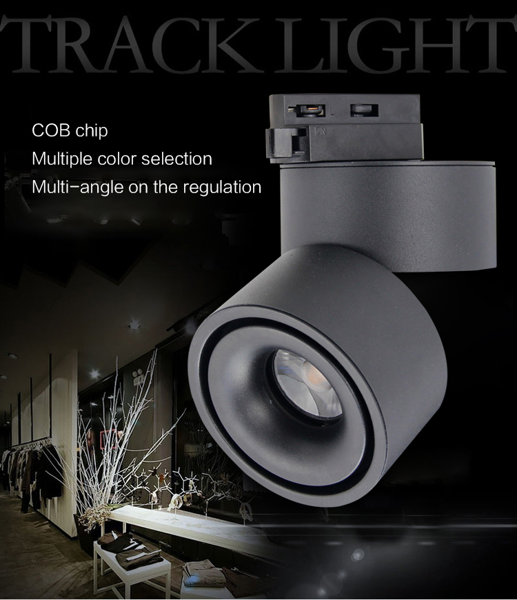 product-2018 high lumen led cob track light 5w-Leimove-img