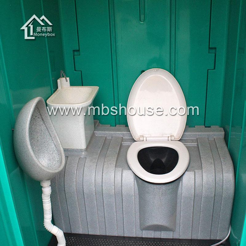 China Eco Friendly Mobile Plastic Prefab Portable Toilets