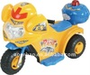 Latest R/C Children Police Battery Motorcycle