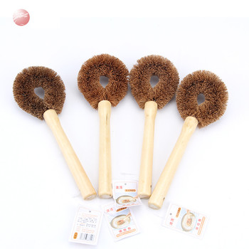 Dish pot cleaning brush/wooden handle coconut material cleaning brushes