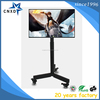 More cheap Adjustable Height Mobile TV Stand, for 17-32 inch Flat Screen TVs, Can Plus AV and Webcam Shelf - Black