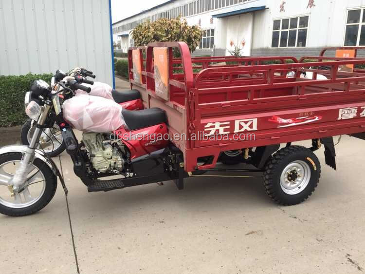 150cc 200cc 3 wheel motorcycle/ petrol tricycle cargo/ passenger