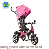 Hot sale high quality new models Inflatable air wheel rotatable baby tricycle with 360 degree rotatable