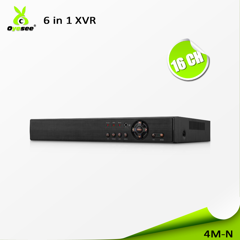China Security 16ch Dvr, China Security 16ch Dvr