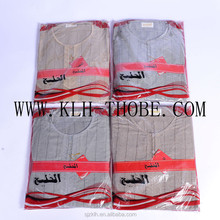 Daffah Thobe, Factory directly Supplier