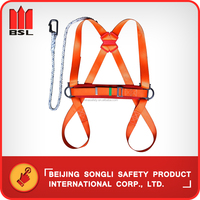 Hot Selling SLB-TE5128 safety climbing harness