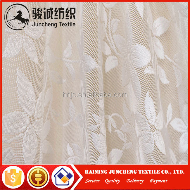 Mesh Curtain Fabric, Mesh Curtain Fabric Suppliers And Manufacturers At  Alibaba.com