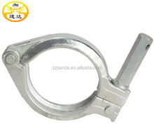 Schwing/Putzmeister concrete pump 5 inch bolt clamp coupling