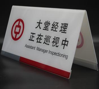acrylic sign holder desk label name plates holder paper card table