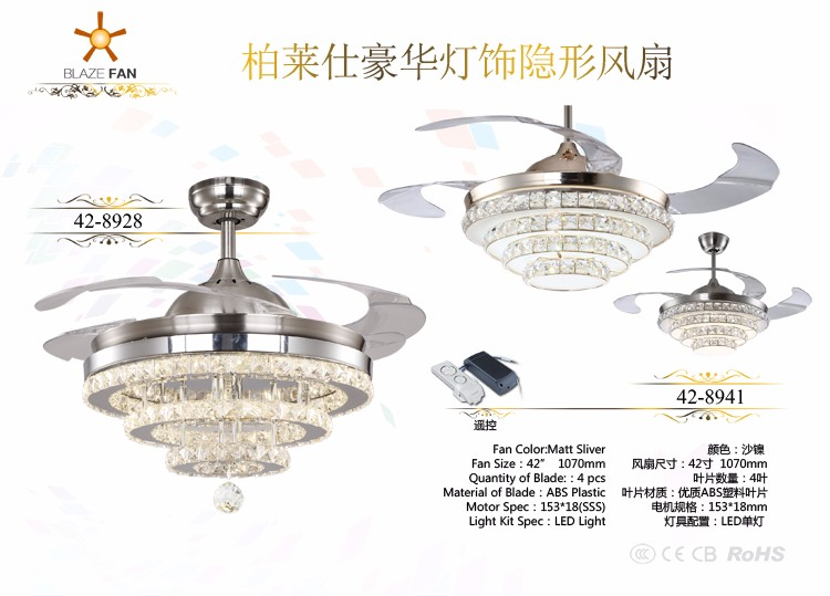 42 inch ceiling fan with hidden blades with LED light 4pcs ABS plastic blade 153*18 moter 42-8941