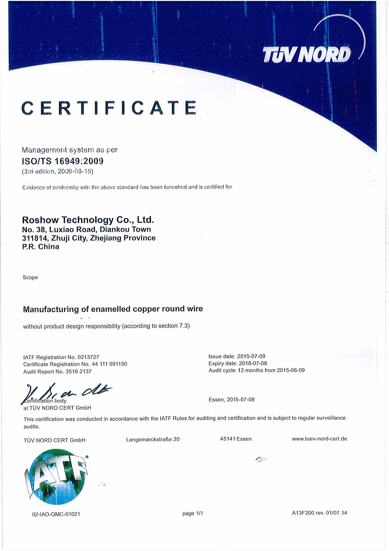 ISO16949 Certificate