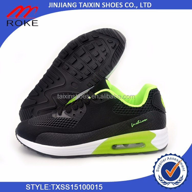 China Cheap price Air cushion running sports shoes for men on sale