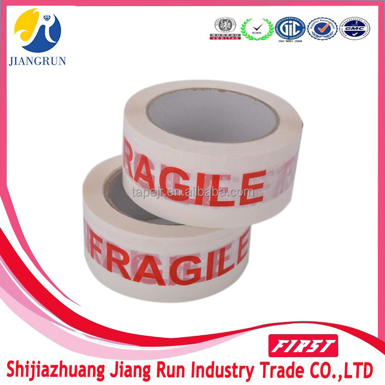 logo tape packaging tape with printed message