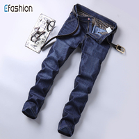 E-fashion european style fashion pants 2017 wholesale high quality boutique boys clothing pants handome business new man jeans
