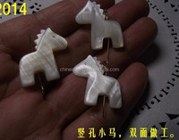 Cute white horse shape shell bracelet charms jewelry for children