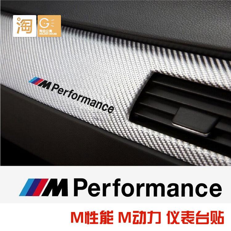 100 pcs M Performance decal sticker, 150 MM longue voiture