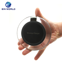 New technology wholesale universal compatible wireless charger qi