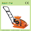 Factory Direct Sale High Quality 80KG Vibrating Plate Compactor