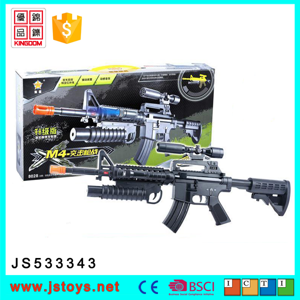 Electric gun for kids 2017 airsof gun for wholesale