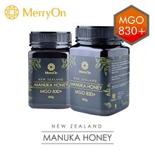 MerryOn - 100% Pure New Zealand retail manuka tree mgo 830 500g double stainless strainer honey for food