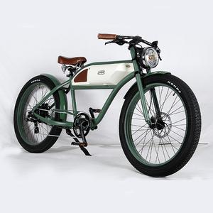 China Motorized Electric Bike, China Motorized Electric Bike