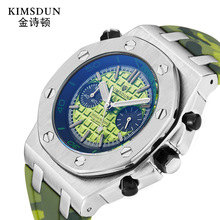 KIMSDUN Brand Luxury (times square) 석영은 군 Camouflage <span class=keywords><strong>실리카</strong></span> <span class=keywords><strong>젤</strong></span> 3ATM 방수 Sports Watches Men Quartz Relojes