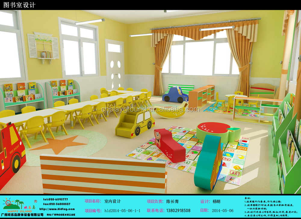 (HB 06304) Kindergarten Kids Table And Chair / Kids Table Mats/ Factory