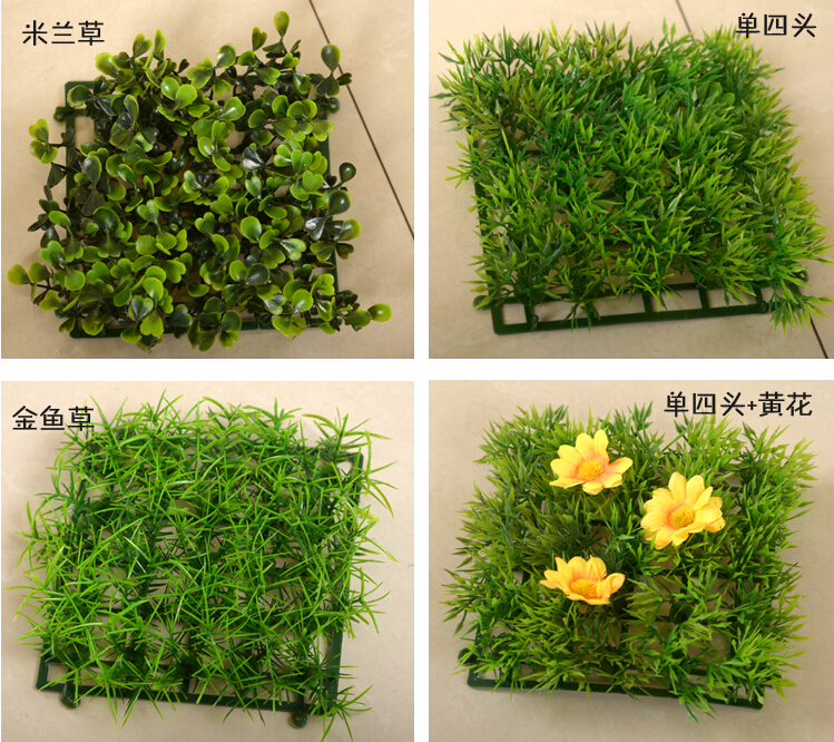 Vertical garden green wall module artificial hanging wall for Artificial grass indoor decoration