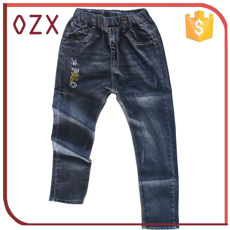 Men Latest Design Denim Jeans Pants, Men Latest Design Denim Jeans ...