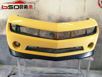 2010-2012 Chevrolet Camaro Carbon fiber front Lip V6 Only