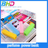 2016 hot selling latest 2600mAh USB portable rohs power bank charger for mobile phone for laptop perfume power bank