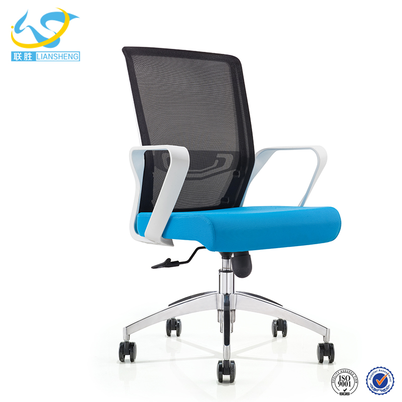 Lane Furniture Office Chair Supplieranufacturers At Alibaba