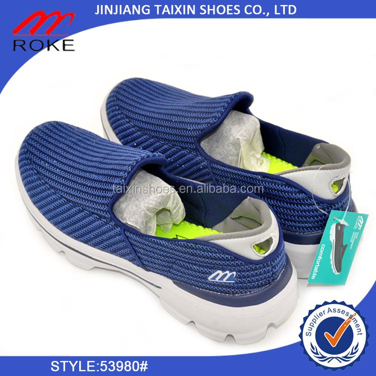 long shoes for men walking shoe for men latest designs ROKE running shoe