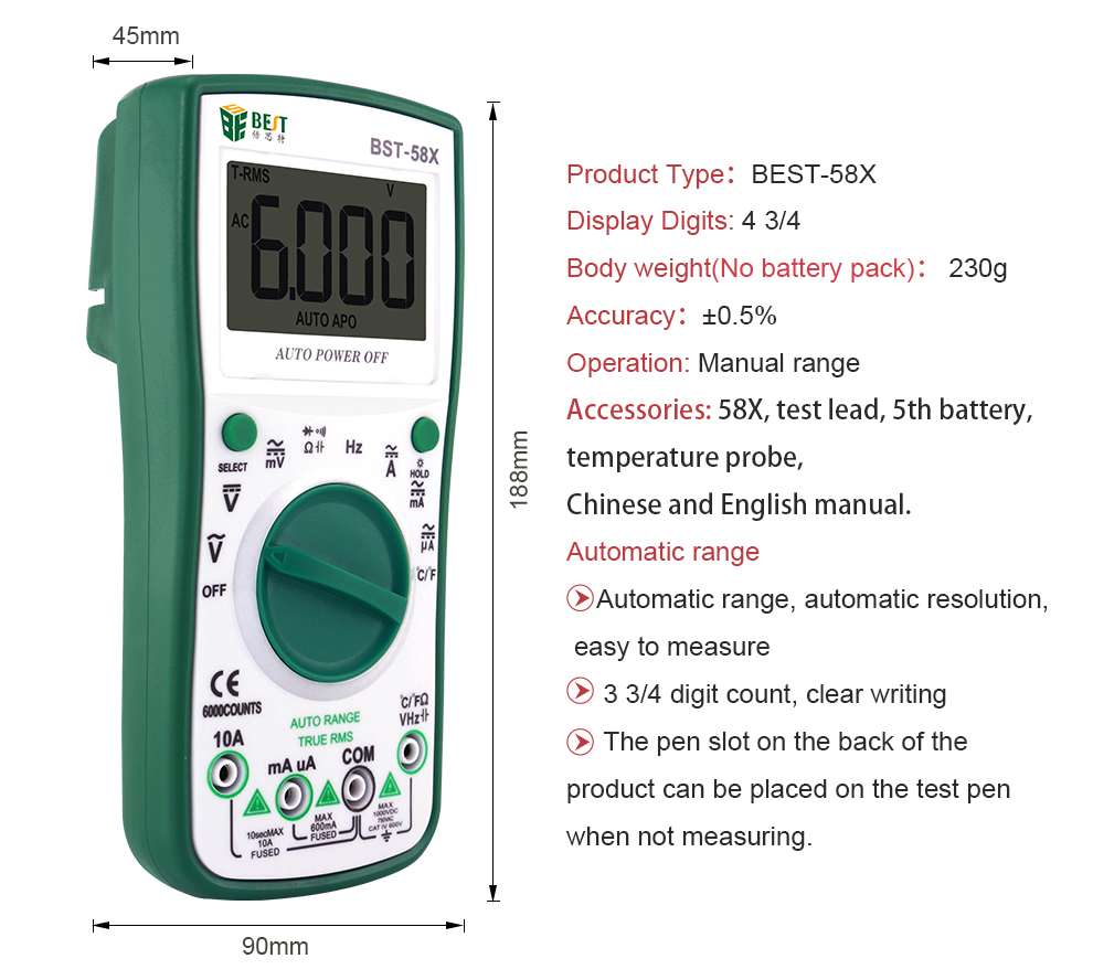 58X Auto range Ψηφιακό Πολύμετρο