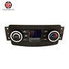/product-detail/newest-car-air-conditioning-controller-three-zone-automatic-auto-climate-control-in-cars-60695846835.html
