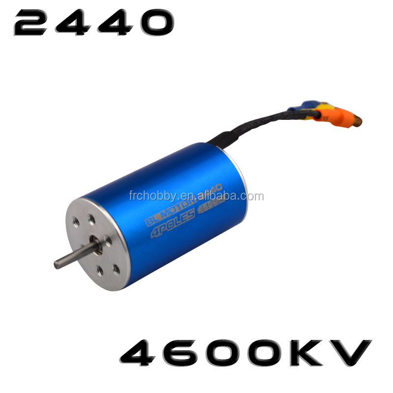MP2435 small stepper motor 4800KV dc motor for 1/16 cars