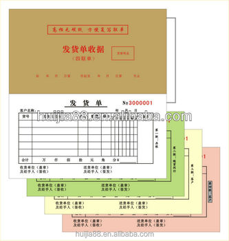 carbonless copy and invoice books printing custom carbonless book