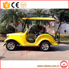 small electric car for sale/2016 China small electric car/small electric car