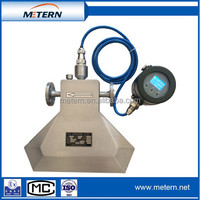 China's Top MTCMF-Series Small size Coriolis fuel mass flowmeter