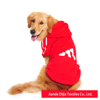 Good quality low price custom big dog and owner's clothes