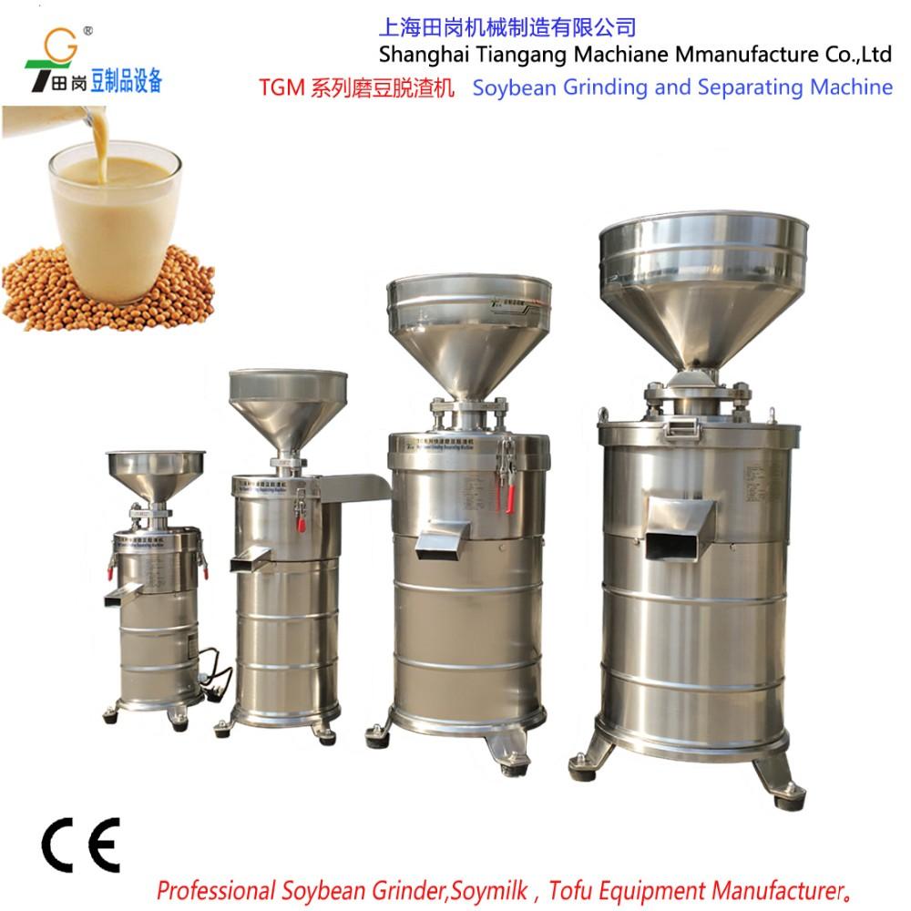 TGM-300 soybean grinder soybean grinding machine