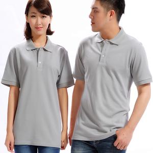 Plus Size Unisex 100 Cotton T Shirt Polo