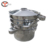 China mini high capacity sieve shaker flour vibration sifting machine round vibrating screen separator