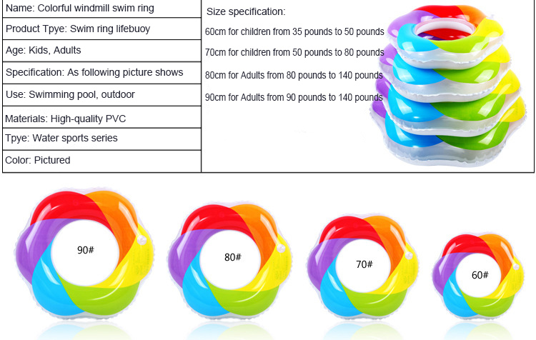 Factory Wholesales Water Game Inflatable Pool Float switch Swimming Ring