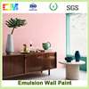 Top quality eco-friendly and wholesale interior emulsion wall paint