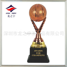 Blank bronze plastic basketball trophy cup