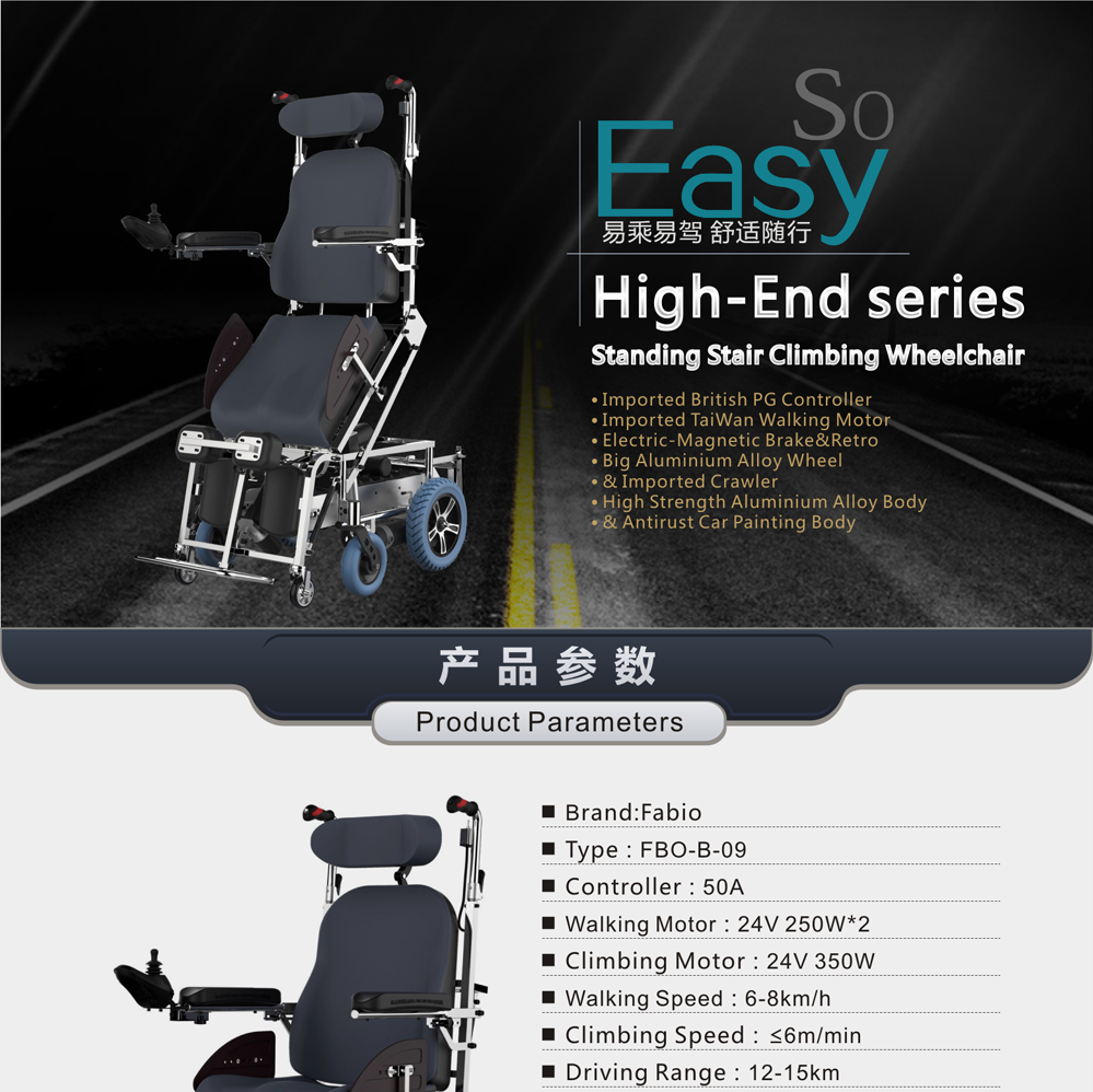 Products elderly care products elderly care products product on - Product Description Elderly Care Products Brushless Motor Merchandise Four Wheel Electric Wheelchair
