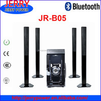 Factory price High quality JR-B05 5.1 woofer speaker for home theater