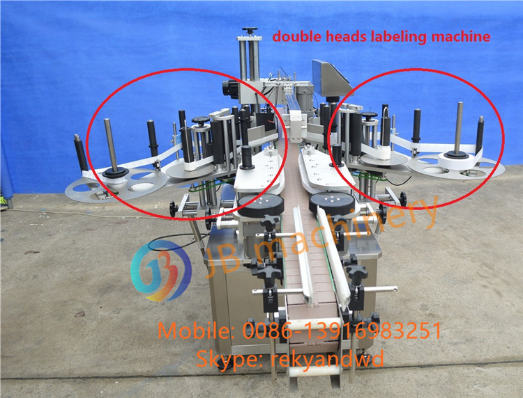 JB-SMTB Automatic double sides labeling machine for round and square  bottle, View double sides bottle labeling machine, JB Product Details from