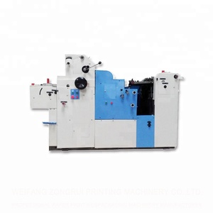 Top Quality ZR56DS Litho Printing Machines For Sale